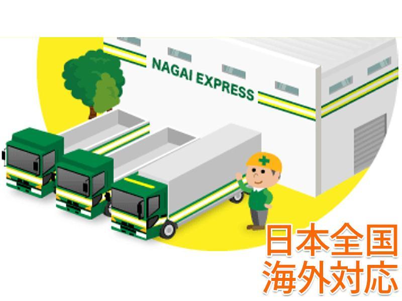 日本全国~海外まで対応できるサービス提供体制