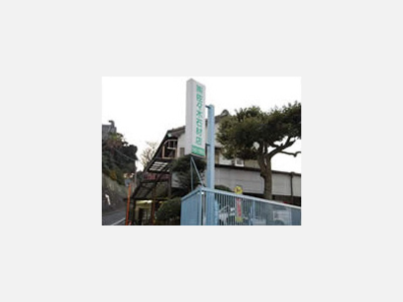 京急線上大岡駅・東口から徒歩10分