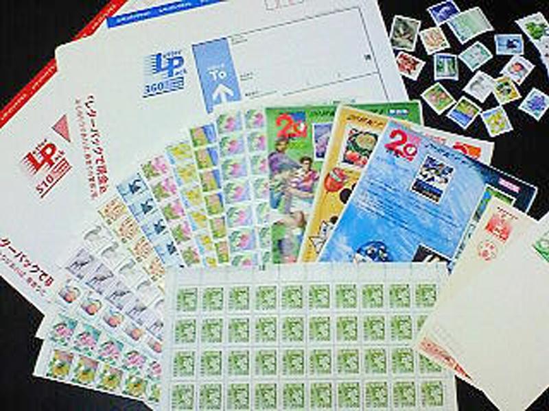 切手、印紙、はがき、レターパックを高く買取します