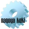 有限会社名古屋工機ロゴ
