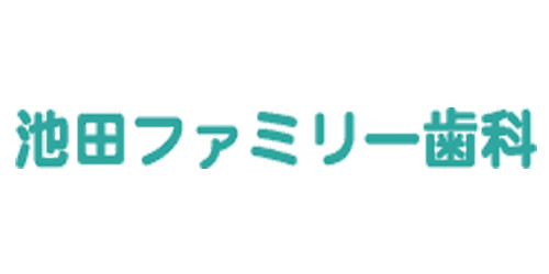 池田ファミリー歯科ロゴ