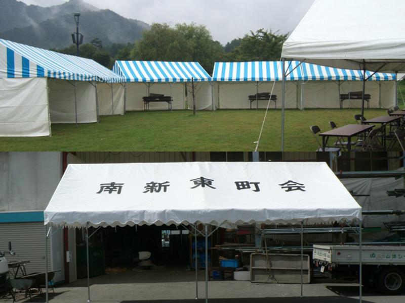 テントの販売や修理もおこないます