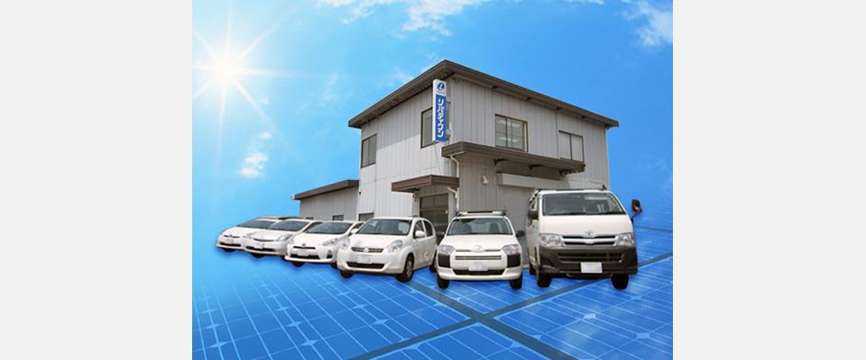 盛岡市 太陽光発電・ソーラーシステム 株式会社リバ