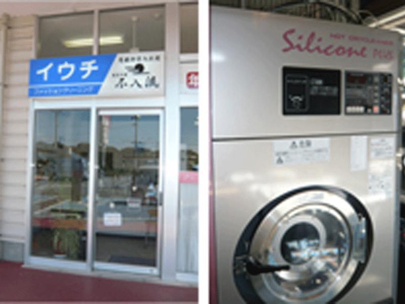 津市・松阪市内に店舗もございます