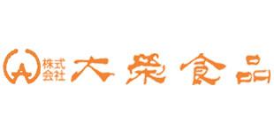 株式会社大栄食品ロゴ