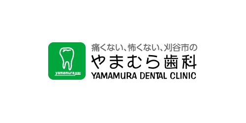 やまむら歯科ロゴ