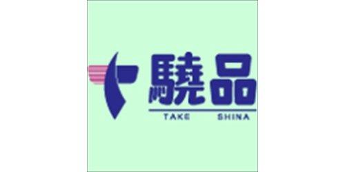 株式会社驍品ロゴ