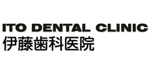 伊藤歯科医院ロゴ
