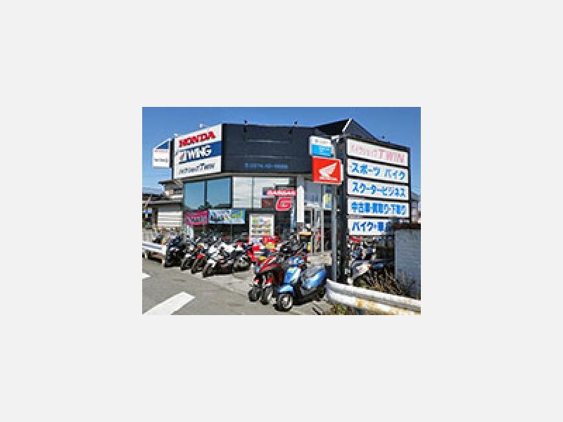 群馬県藤岡市のバイク店です