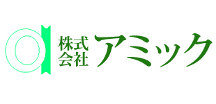 株式会社アミックロゴ