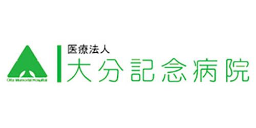 大分記念病院ロゴ