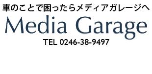 MediaGarageロゴ