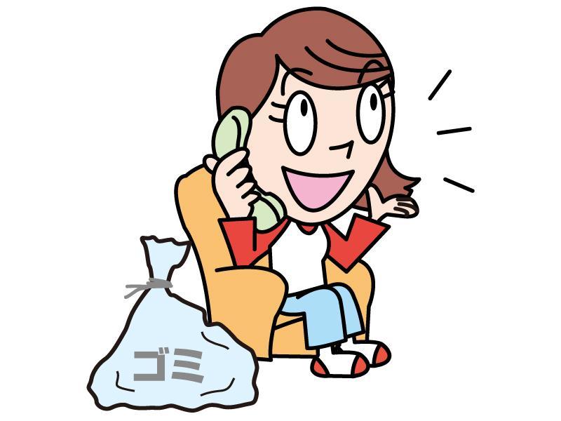 ゴミの回収お願いします!