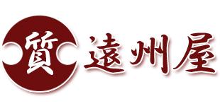 遠州屋質店ロゴ