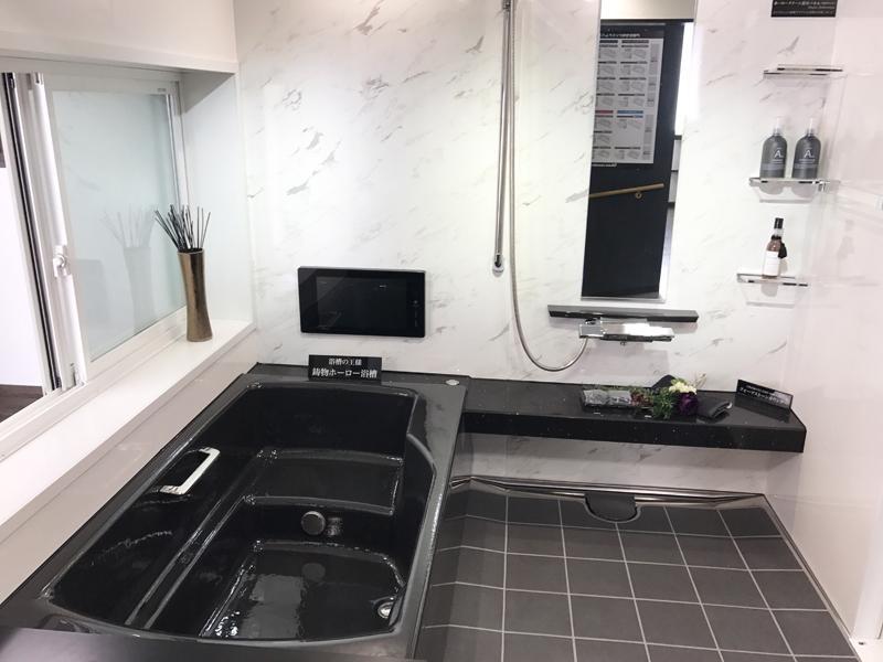 リフォーム/浴室・浴槽