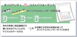 大日本ピーアール株式会社ロゴ