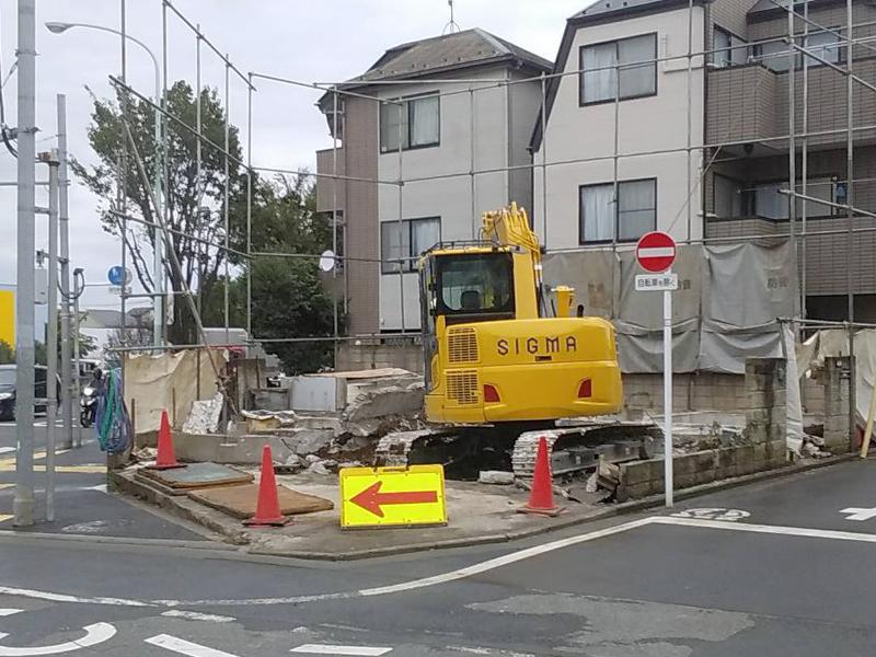 家屋解体・重機土木工事