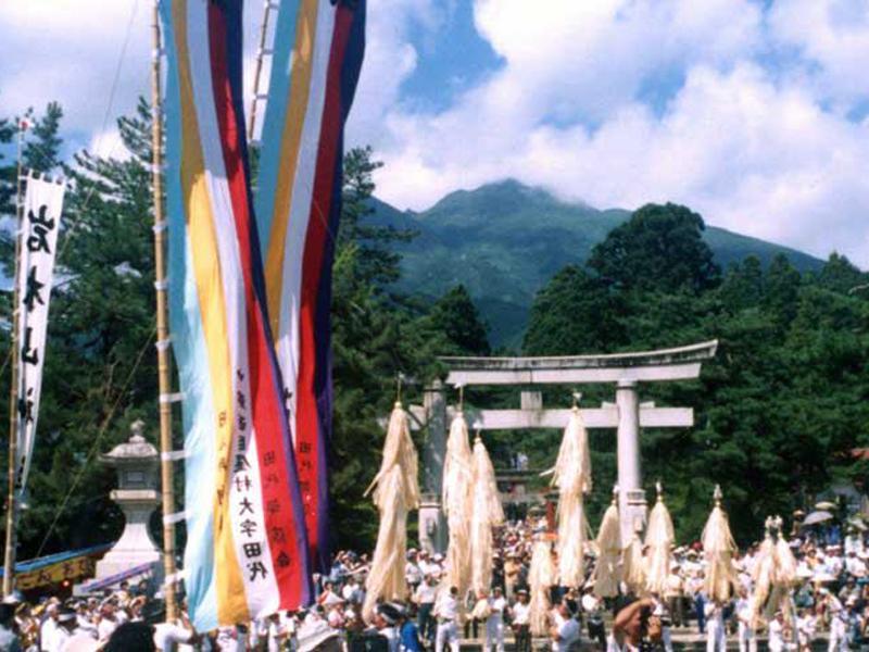 お山参詣(重要無形民俗文化財)