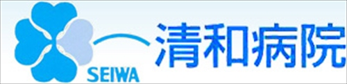 清和病院ロゴ