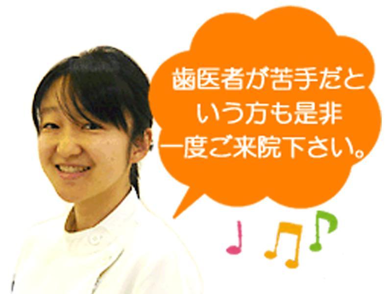 副院長 濤岡 暁子(なみおか あきこ)