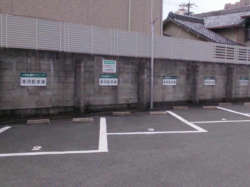 駐車場は裏にございます。