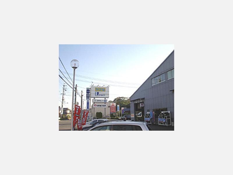 全日本ロータスクラブ会員工場です。