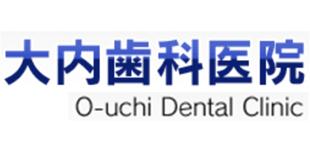 大内歯科・矯正歯科医院ロゴ