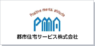 都市住宅サービス株式会社ロゴ