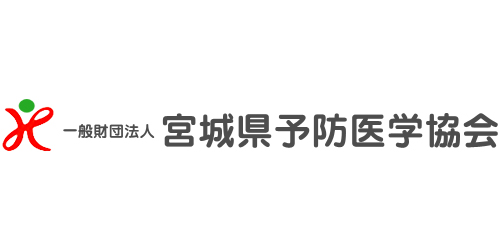 宮城県予防医学協会(一般財団法人)健診センターロゴ