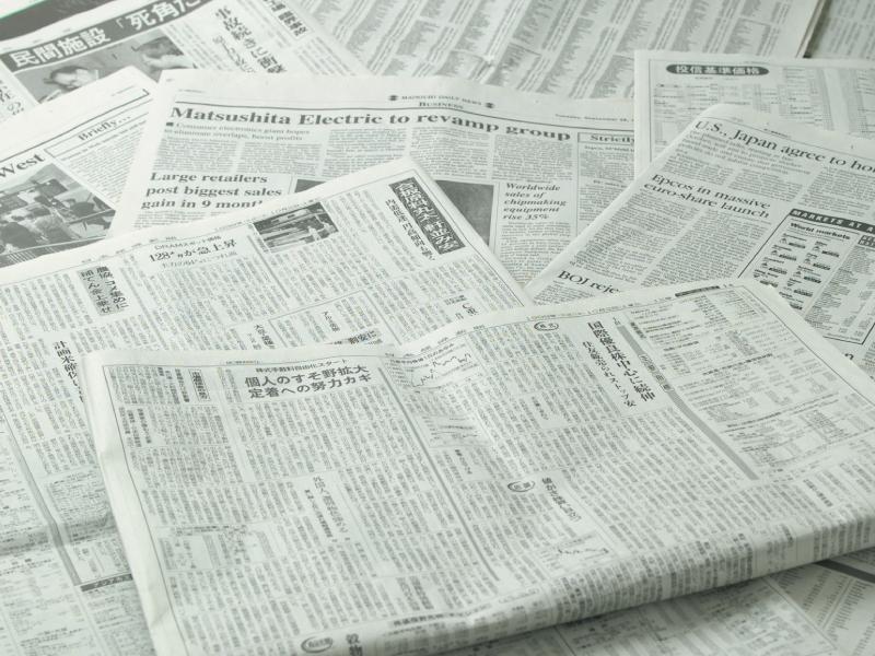 紙を再度社会に役立てる