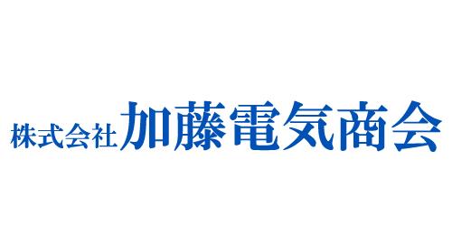 株式会社加藤電気商会ロゴ