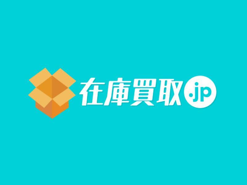 在庫処分のご相談は大阪のワールドトレードジャパン株式会社へお任せください!