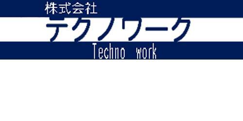 株式会社テクノワークロゴ