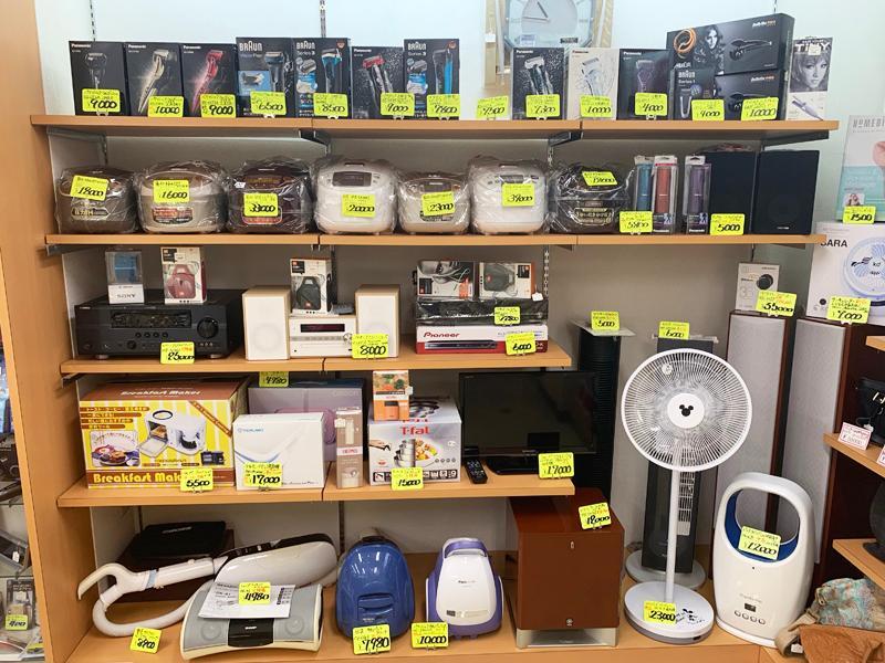 貴金属・ブランド品などはもちろん、家電製品もお待ちください!