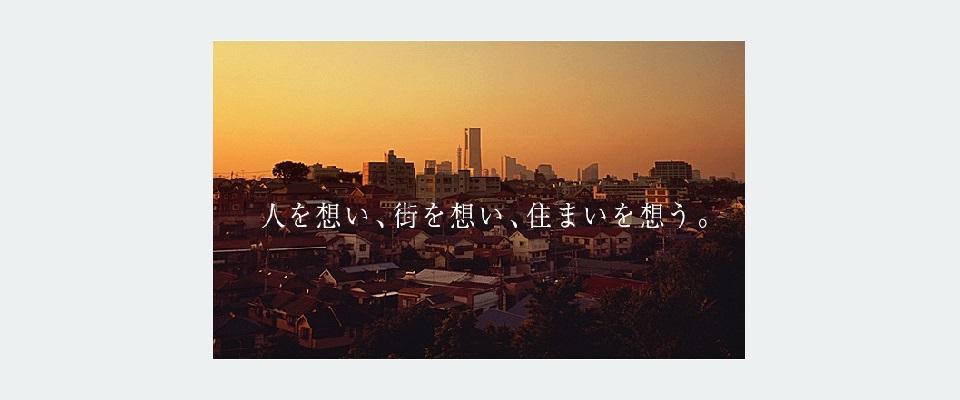 武蔵野市 建築工事 ヴァルテックス(株)不動産売買
