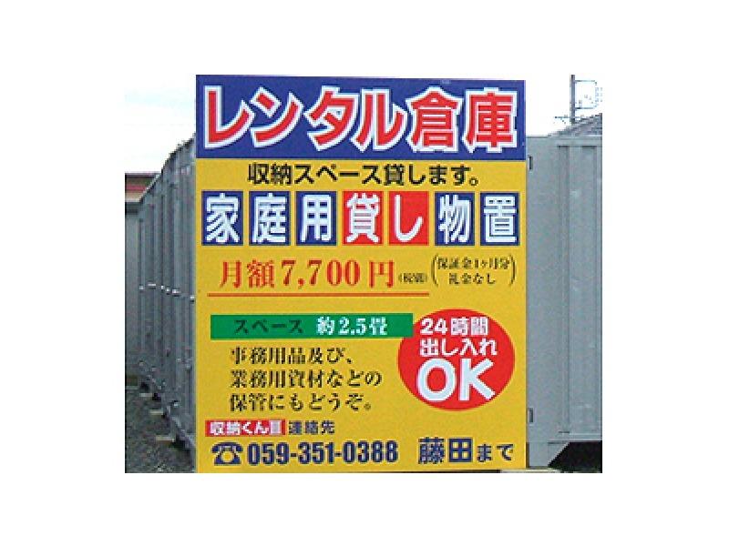 月額8,470円(税込) 保証金/1ヶ月分、礼金/ナシ