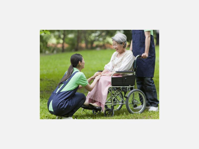 ご家族と高齢者の方の生活を応援!