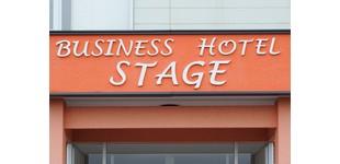ステージ(STAGE)ロゴ