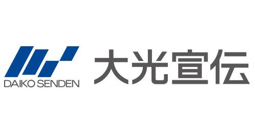 大光宣伝株式会社本社ロゴ