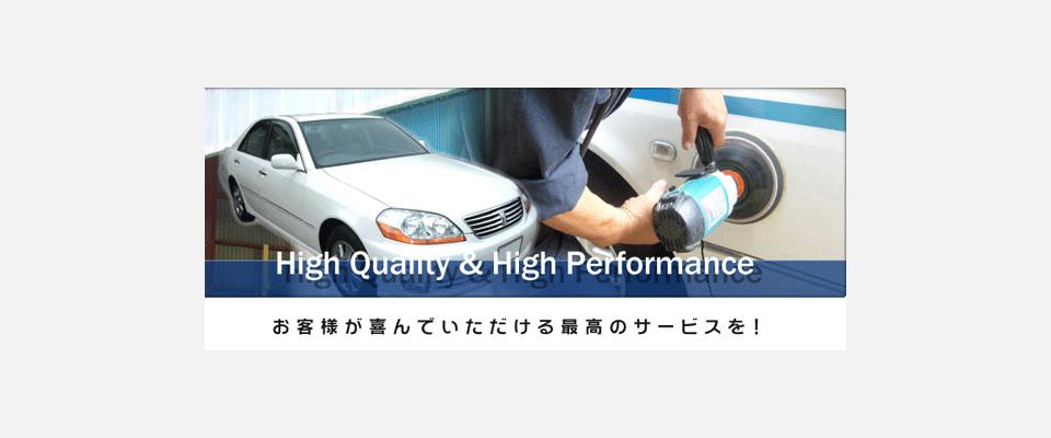 板金塗装車検整備の事なら羽川自動車工業