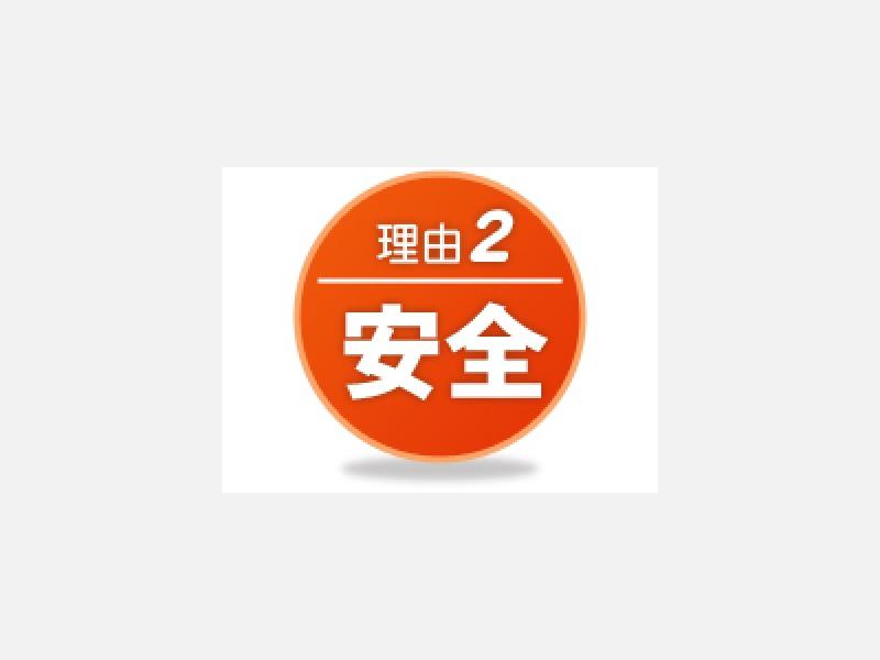 株式会社畑山電気工業所