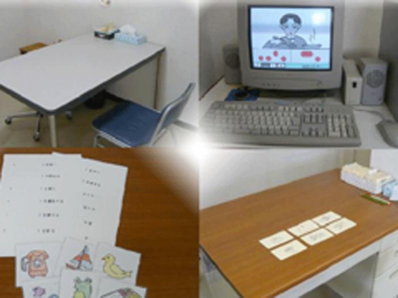 言語聴覚室