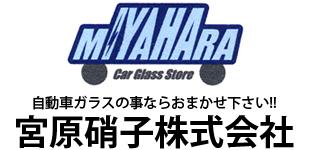 宮原硝子株式会社ロゴ