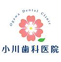 小川歯科医院ロゴ
