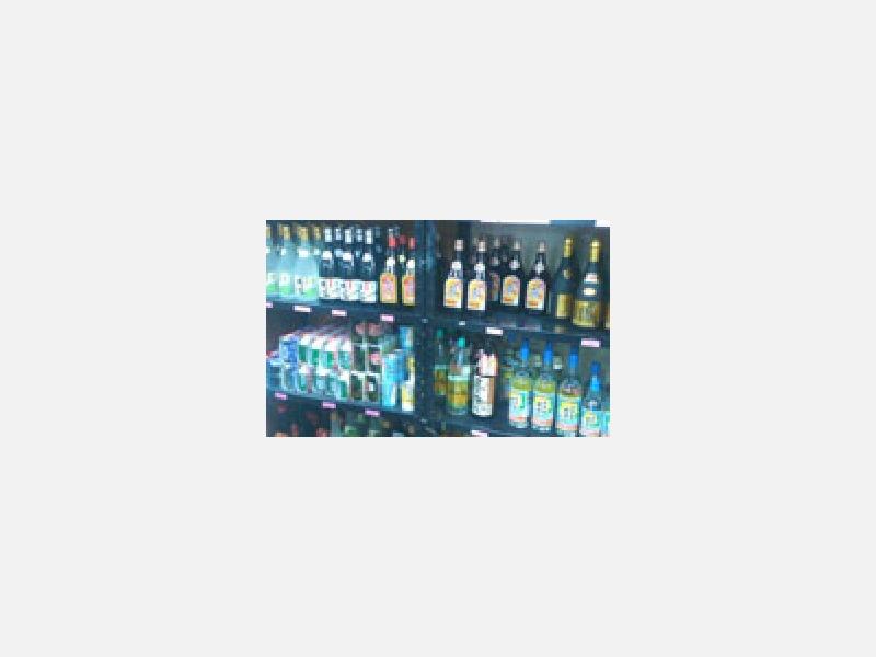 【お酒】沖縄地酒の他、種類も豊富に取り揃え