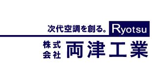 株式会社両津工業ロゴ