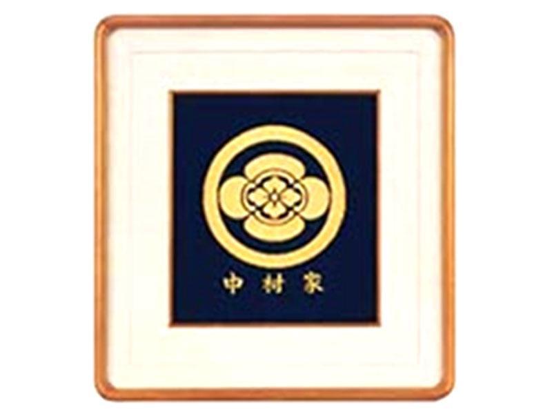 ◆家紋額(家名入)