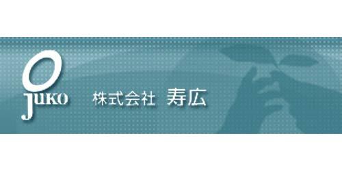 株式会社寿広・ビルメンテナンス事業部ロゴ