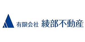 有限会社綾部不動産ロゴ
