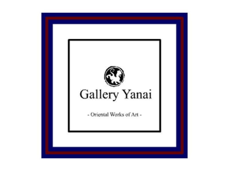 東洋古陶磁・古美術・近現代美術を主に取り扱っております。